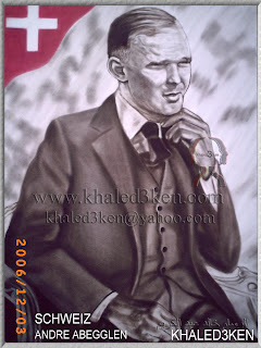 DRAWING PORTRAIT GALLERY FOOTBALL swiss andre abegglen KHALED3KEN