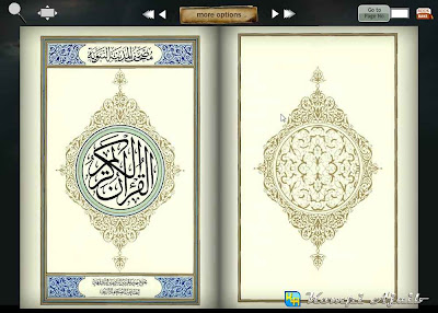 Al-Qur'an Flash Online 2