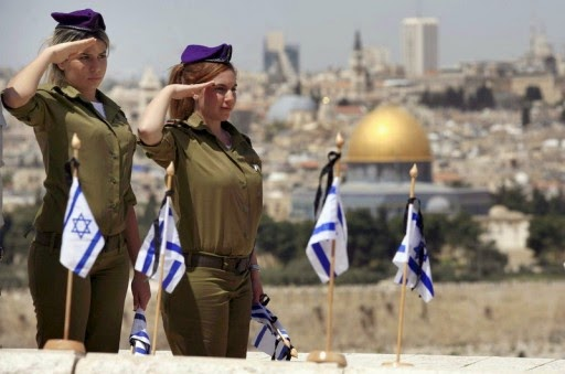 Beit Hillel Israel  city photo : Rare View: 40 Beit Hillel