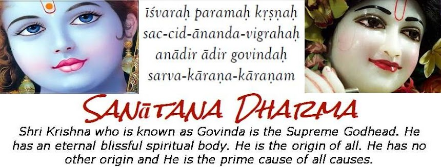 Sanātana Dharma
