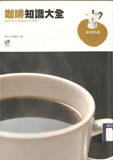 作者:樂活文化/編 出版社:樂活文化 出版日期:2010年07月19日 語言:繁體中文 ISBN:9789866252082 裝訂:平裝