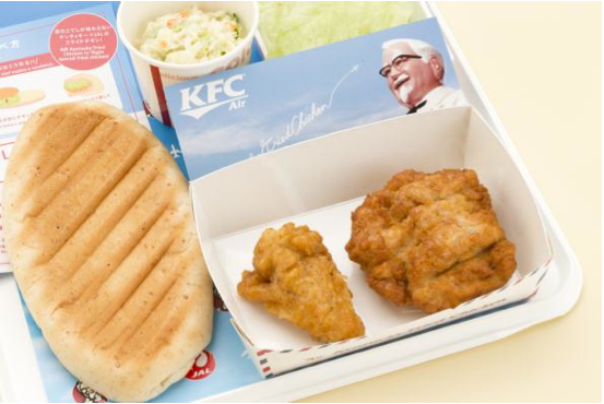 JAL to introduce Air Kentucky Fried Chicken on select flights