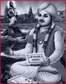 Paithan situated in Aurangabad on the bank of the Godavari River was home to the great poet Saint Eknath