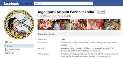 OFFICIAL facebook page for Jagadguru Kripalu Parishat