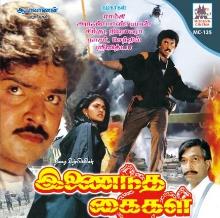 Watch Inaindha Kaigal (1990) Tamil Movie Online