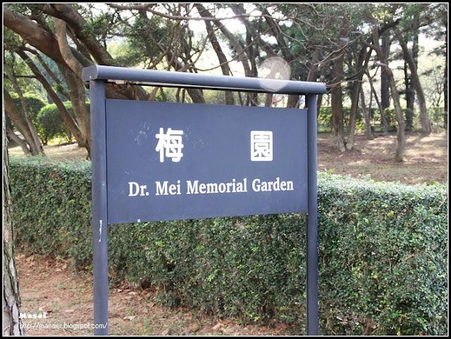清華大學-梅園