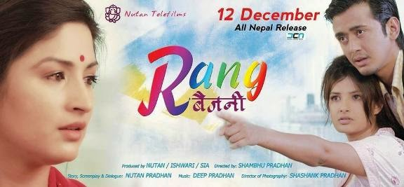 rang-baijani-songs-download