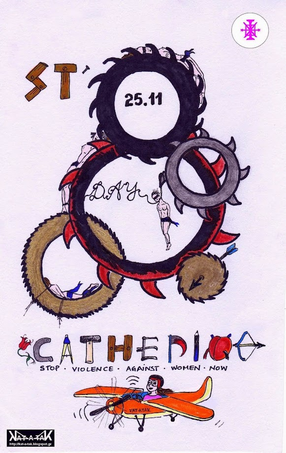 25.11: St' Catherine's Day 2014