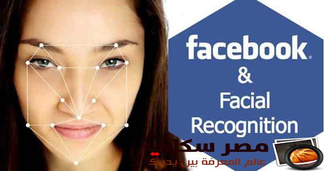 تقنيات التعرف على الوجوه تثير جدلا والفشل فى هذه التقنية