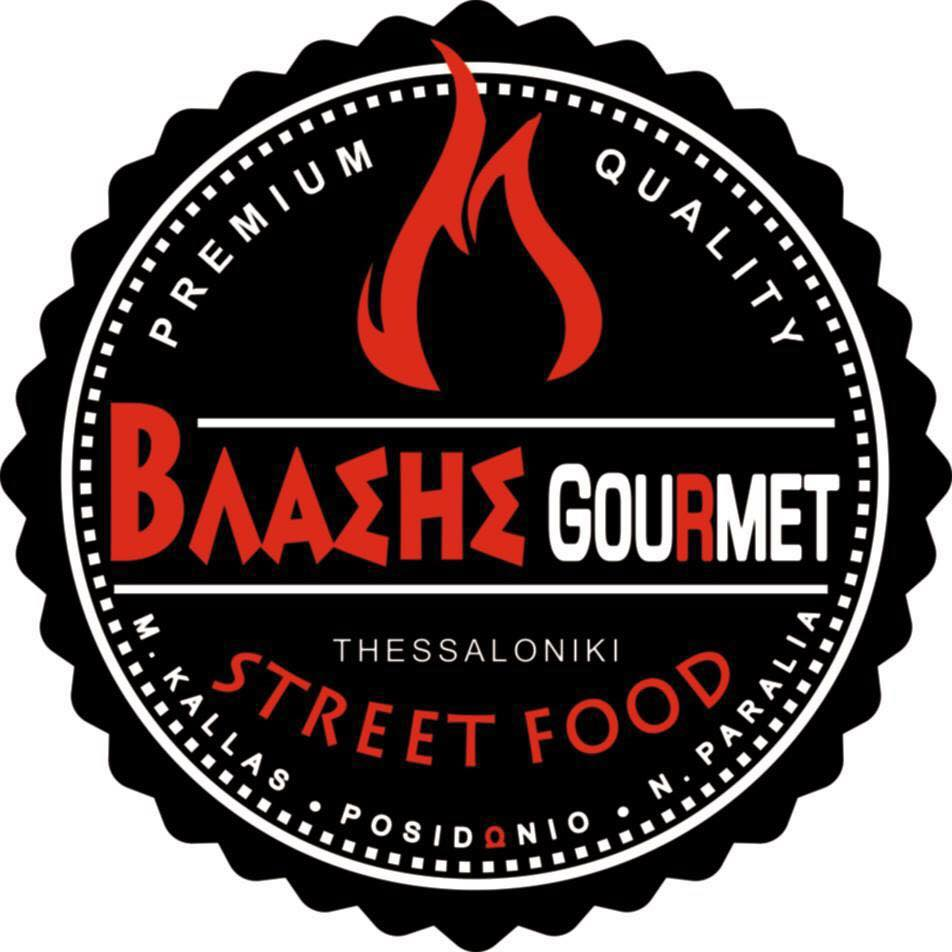 Βλάσης Gourmet Street Food