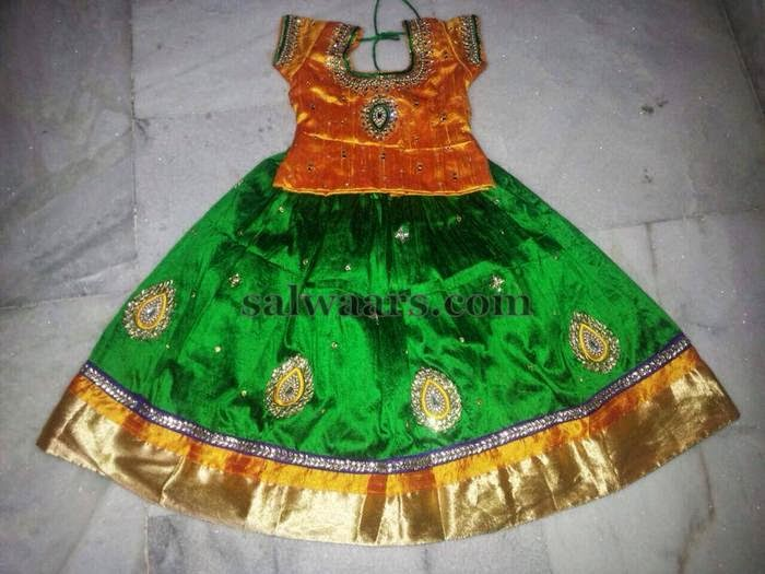 Green Silk Skirt with Blouse