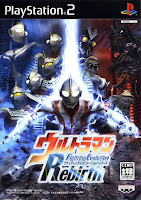 Tips Bermain Ultraman Fighting Evolution Rebirth PS2 Lengkap