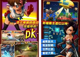 亂鬥堂 APK / APP Download、亂鬥堂 Android APP 下載,好玩的手機遊戲 APP 下載