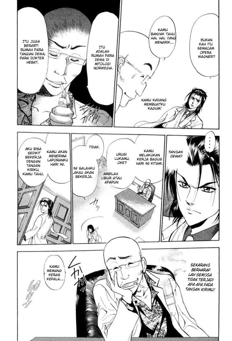 Komik godhand teru 010 11 Indonesia godhand teru 010 Terbaru 17|Baca Manga Komik Indonesia