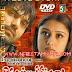 Oru Kalluriyin Kadhai Tamil Movie Songs Mp3 Free Download