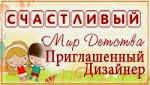 Пд в блоге СМД