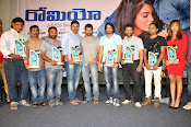 Romeo audio platinum disk function-thumbnail-19
