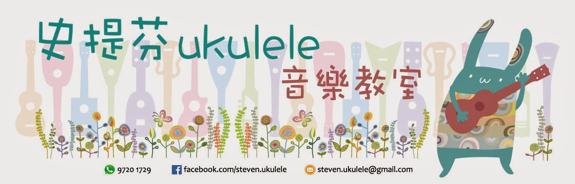 steven.ukulele