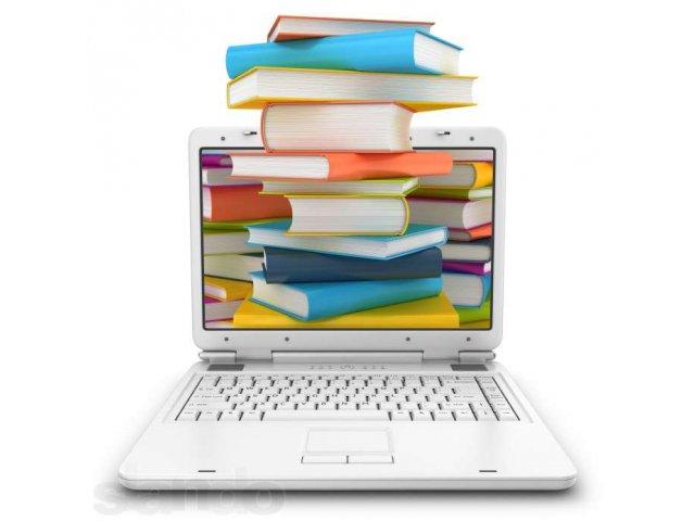 Полочные разделители для школьной библиотеки