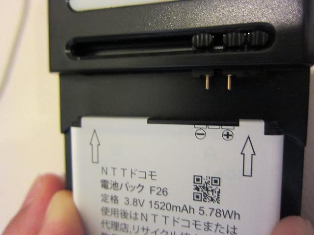 「EMT バッテリーチャージャー」のバッテリー取付方法