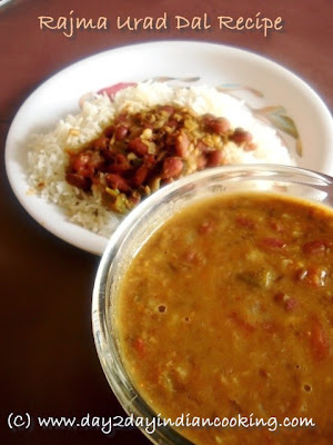 recipe of making punjabi rajma urad dal