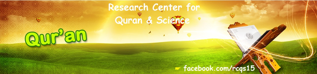 Research Center for Quran & Science