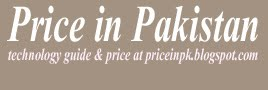 Price in Pakistan