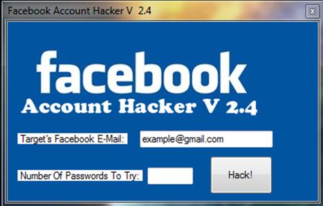 image tool hack