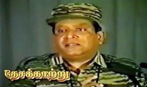 Thalaivarin Ullathilirunthu…….