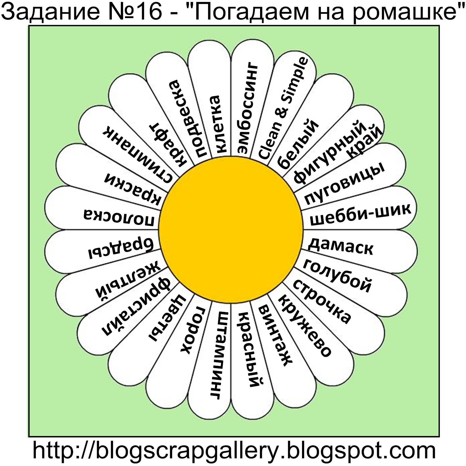 Картинки поздравления с днем рождения ромашки - Pinterest 67