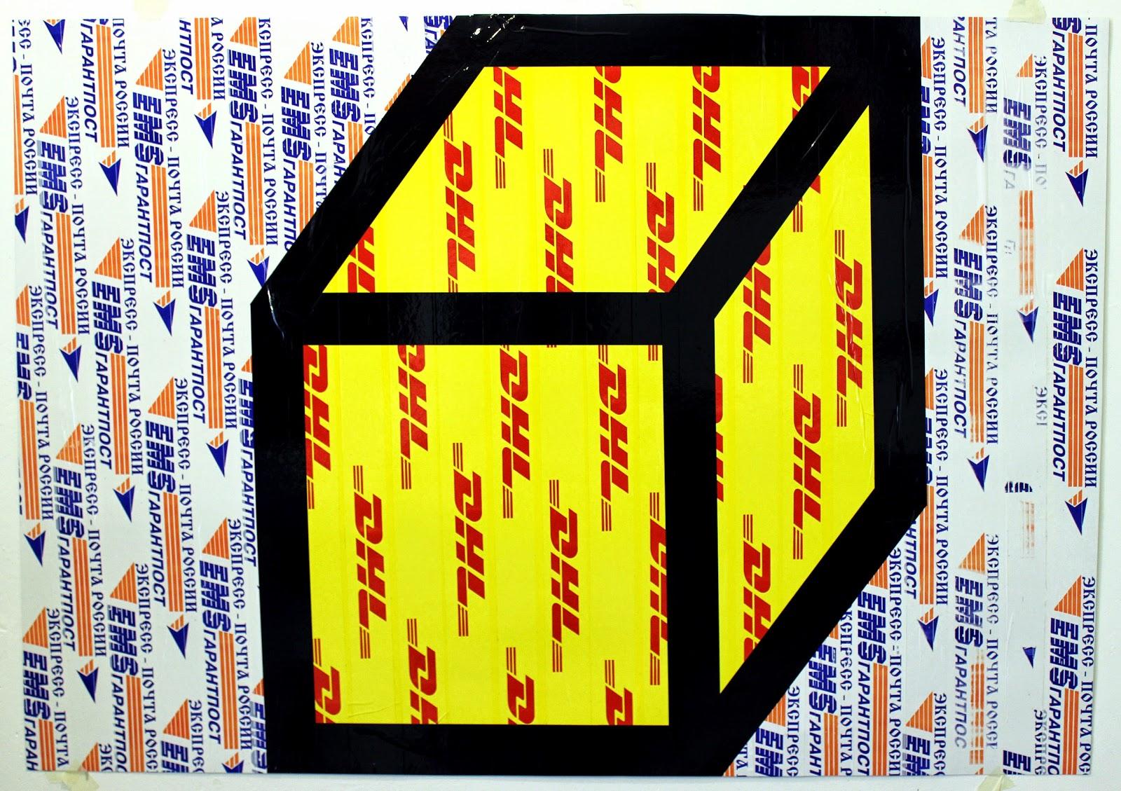 Post DHL EMS box Cube. tape_art artist nikolay vasilyev