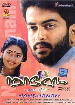 Nandanam 2002 Online Malayalam Movies