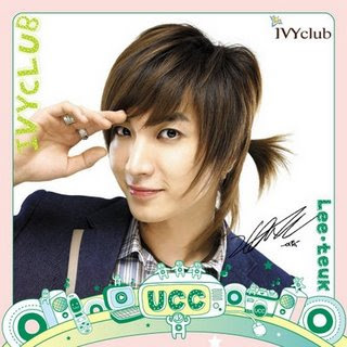 Download image Gambar Leeteuk 2012 PC, Android, iPhone and iPad ...