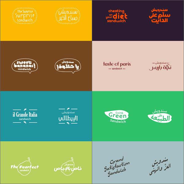 إلهام تصاميم  |كلمات مركبة من حروف انجليزية