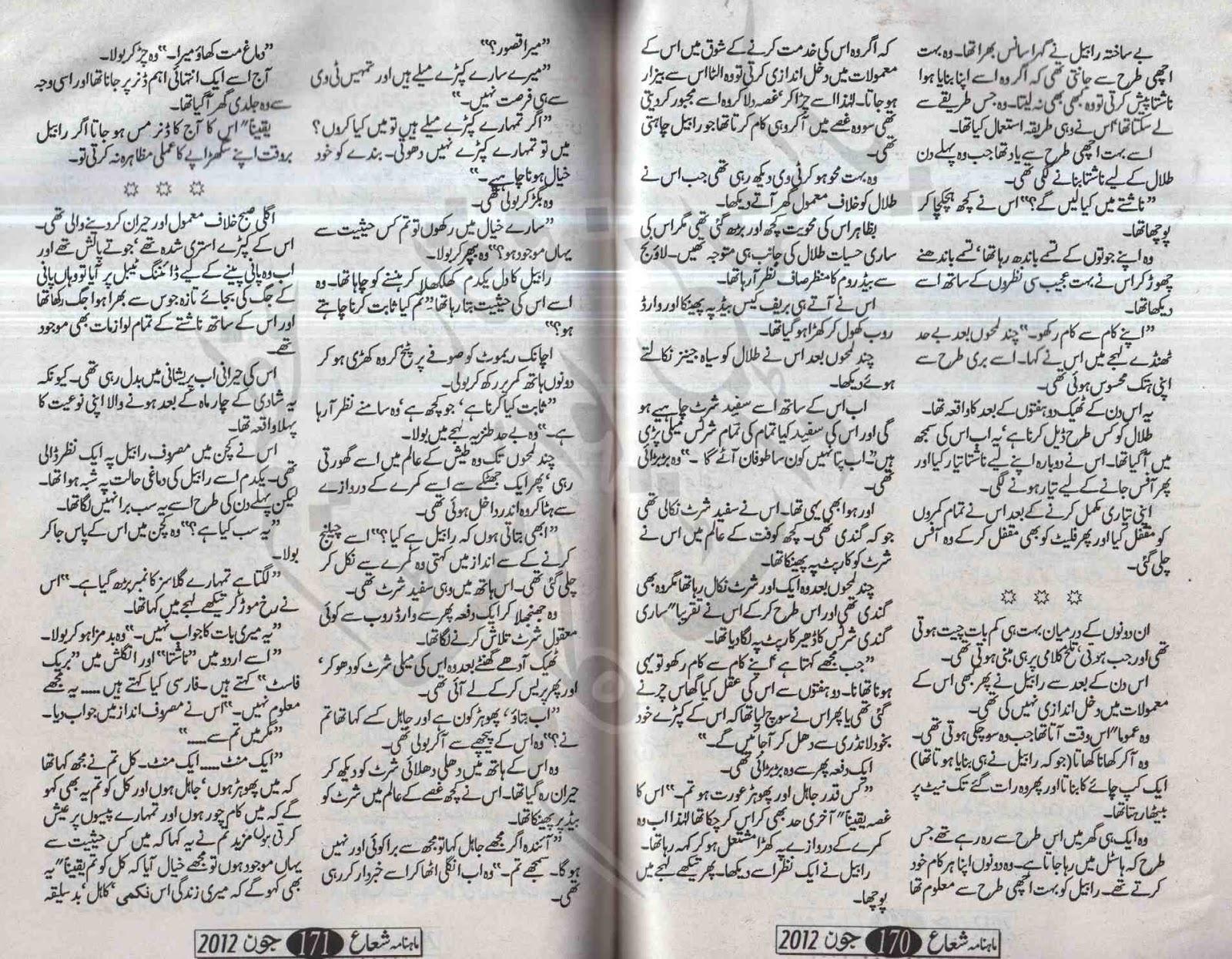 himmat aur zindagi essay Free essays on shehri aur dehati zindagi ka muazana get help with your writing 1 through 30.