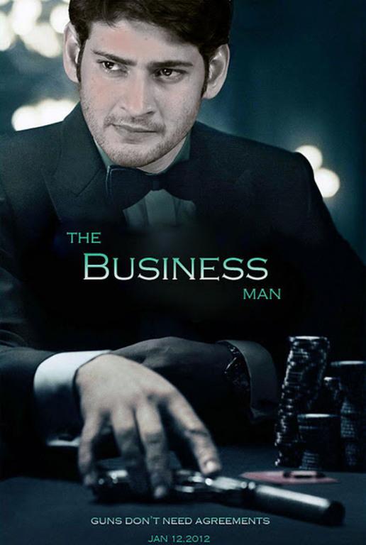 Free telugu 2012 businessman mp3 download songs