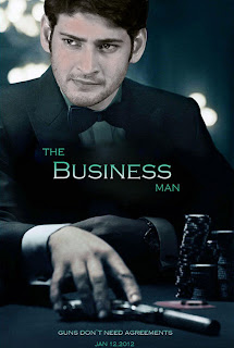 Mahesh Babu Business Man Telugu Mp3 Songs