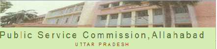 UPPSC Recruitment 2014, UPPSC Jobs 2014,