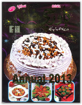 Bawarchi Khana May 2013 in pdf