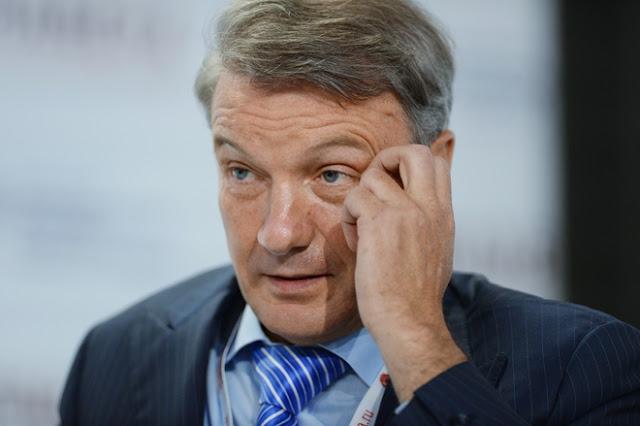 В Госдуме призвали Грефа уволиться после слов о России-дауншифтере