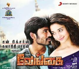 Download Venghai Tamil Movie MP3 Songs