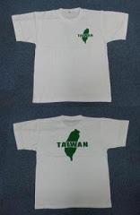 台湾Tシャツで台湾に感謝を!