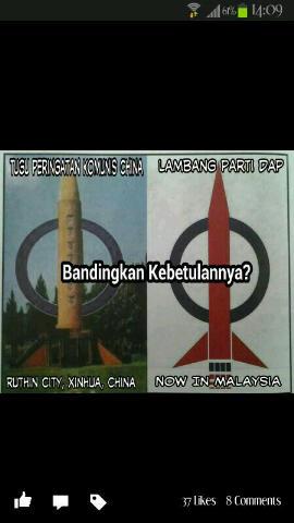 Red Bean Army DAP?!