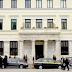 Aυτοί είναι οι 49 δημοτικοί σύμβουλοι Αθηνών -Οριστικά αποτελέσματα
