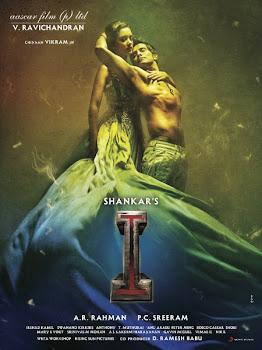 Shankar's I (I)