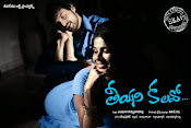Teeyani Kalavo movie Wallpapers-thumbnail-14