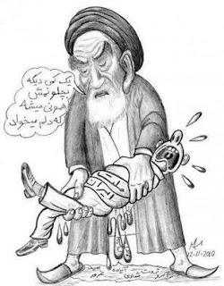 دریافت یک اطلاعات موثق از داخل ایران که به این زودی منتشر میشود. توافق پشت پرده رژیم ایران با کشورهای غربی در رابطه با مخالفین رژیم در این کشورها.