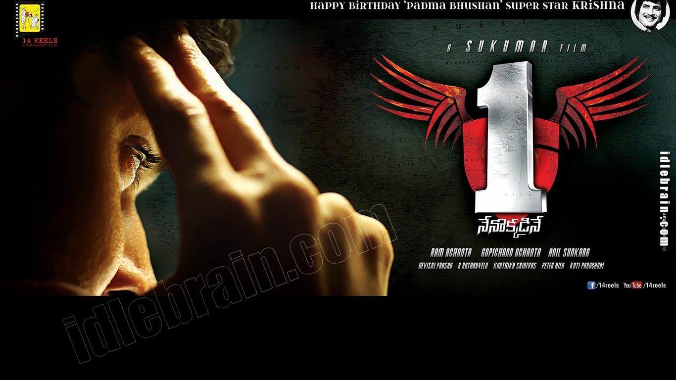1 Nenokkadine HD Video Songs