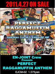 ★PERFECT RAGGAMUFFIN ANTHEM