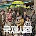[Single] Kim Seul Gi, Rose Motel - Ode To My Father OST